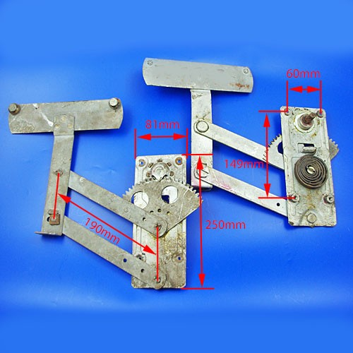 window regulator (pair)